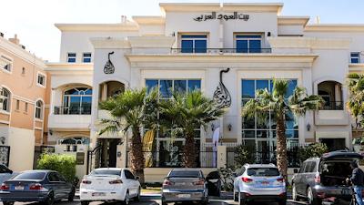 أول مدرسة مُخصصة لتعليم الة العود والناي والقانون لجميع الأعمار
