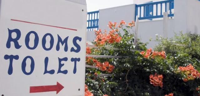 Πόσα είναι τα ενοικιαζόμενα δωμάτια στην Αργολίδα