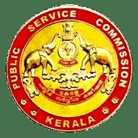 253 पद - लोक सेवा आयोग - केपीएससी भर्ती 2021 (राज्य कर अधिकारी) - अंतिम तिथि 02 जून