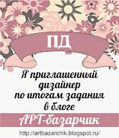 Наши кнопочки)