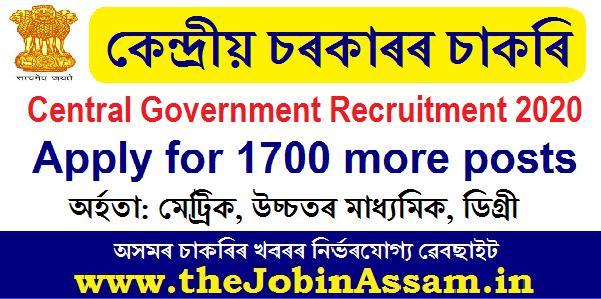 Central Government Recruitment 2020