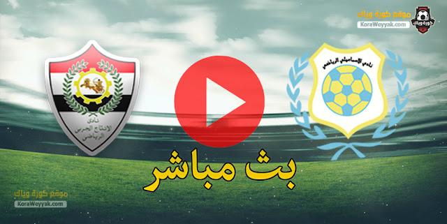 نتيجة مباراة الانتاج الحربي والإسماعيلي اليوم 1 مايو 2021 في الدوري المصري