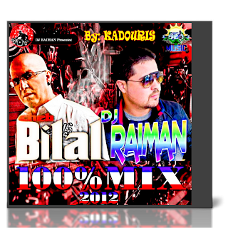 HOUDOUD BILAL TÉLÉCHARGER MP3 BILA CHEB