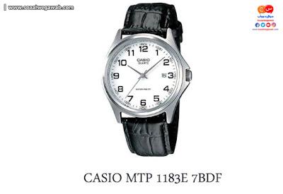 ساعة كاسيو عقارب للنساء موديل MTP 1183E 7BDF انالوج كاجوال