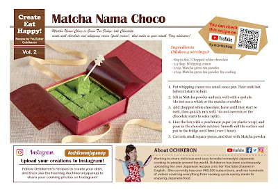 Matcha Nama Choco Recipe Card