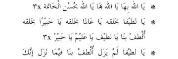 Membuang Racun di Dalam Hati dengan Nadzom Ya 'Alima Sirri Minna