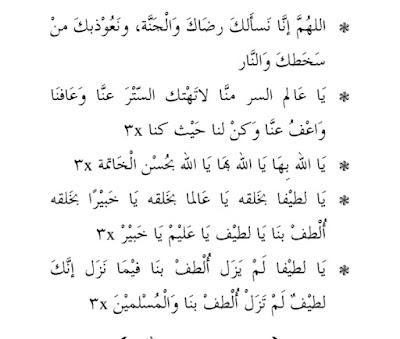 Nadzom Ya 'Alima Sirri Minna