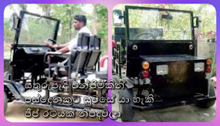 Creation of jeep from motor cycle engine where five people can travel in comfort