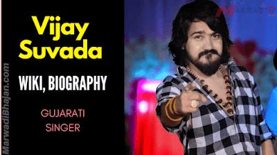 Vijay Suvada Wiki