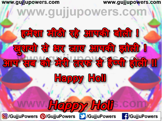 happy holi whatsapp wishes