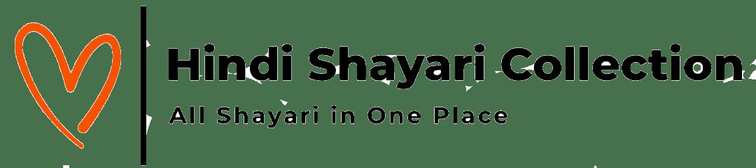 Hindi Shayari Collestion - All Kind of Shayari, Wishes & Massage