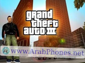 تحميل لعبة GTA 3 للأندرويد APK + DATA مجانا مع الشرح