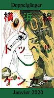 http://blog.mangaconseil.com/2019/08/a-paraitre-doppelganger-un-thriller.html