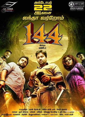 144 (2015) Hindi Dubbed Movie Download