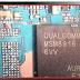 Samsung J500FN Dead Boot Repair Emmc Dump File Download Free