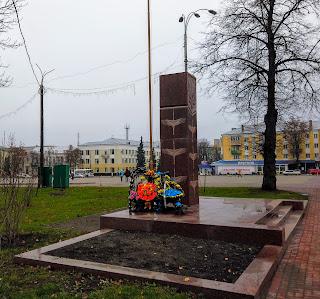 Прилуки. Памятник погибшим воинам в зоне АТО