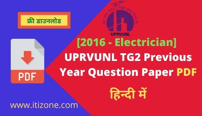 [Electrician] UPRVUNL TG2 Previous Year Question Paper PDF Download