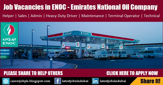 Emirates National Oil Company (ENOC) Careers and Jobs
