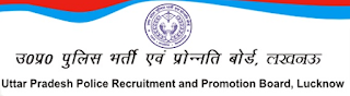 UP Police Sub Inspector SI Vacancy (Extended) 2021 - Total 9534 Post