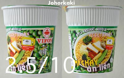 Vifon Mi Chay Vegetarian Flavour Cup Instant Noodle
