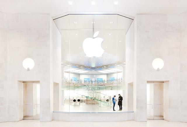 Loja de eletrônicos Apple em Paris