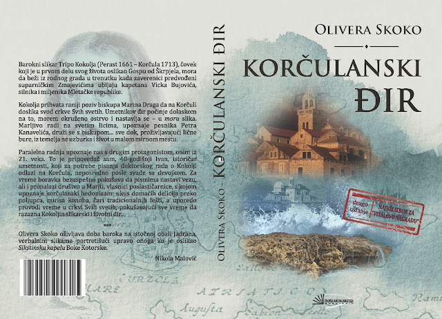 Korčulanski đir