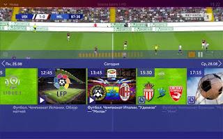 التطبيق الجبار لمشاهدة القنوات الرياضية TV mobi بتصميم جديد