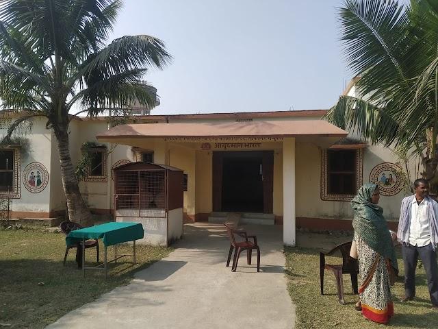 शिवनगर एपीएचसी में एक बजे तक नही पहुंचे थे चिकित्सक