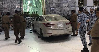 Heboh! Video Detik-detik Mobil Melaju Kencang Menabrak Pintu Masjidil Haram