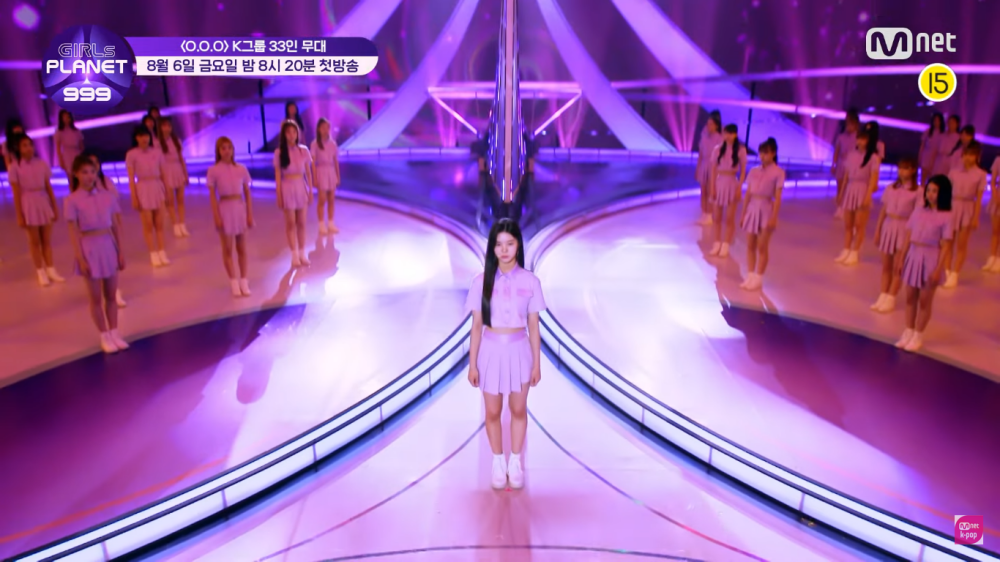 'Girls Planet 999' K.Group Presents a Fresh and Cute Performance With The Song 'O.O.O'