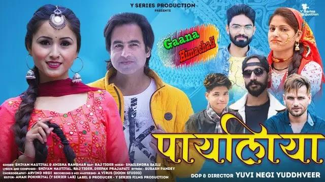 Payaliya Song mp3 Download - Shivam Nautiyal ~ Garhwali Love Song 2021