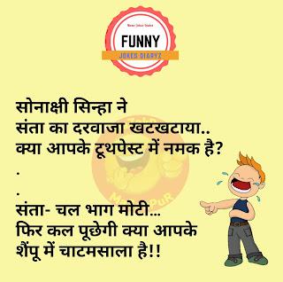 Funny funny jokes