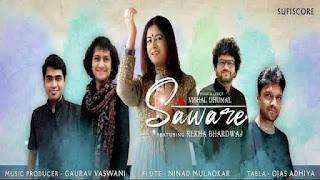 सांवरे Saware Lyrics In Hindi - Rekha Bhardwaj