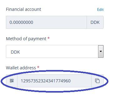 DDKOIN HOLDER - Wallet Address