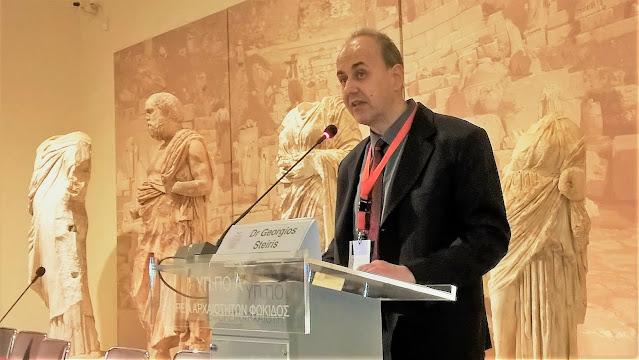 """Διαδικτυακή διάλεξη του Καθηγητή Γ. Στείρη: """"Οι φιλοσοφικές διαμάχες του 14ου-16ου αιώνα ως μέσο (ανα)συγκρότησης της νεοελληνικής ταυτότητας"""""""