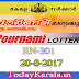 Pournami Lottery RN-301 Results 20-8-2017