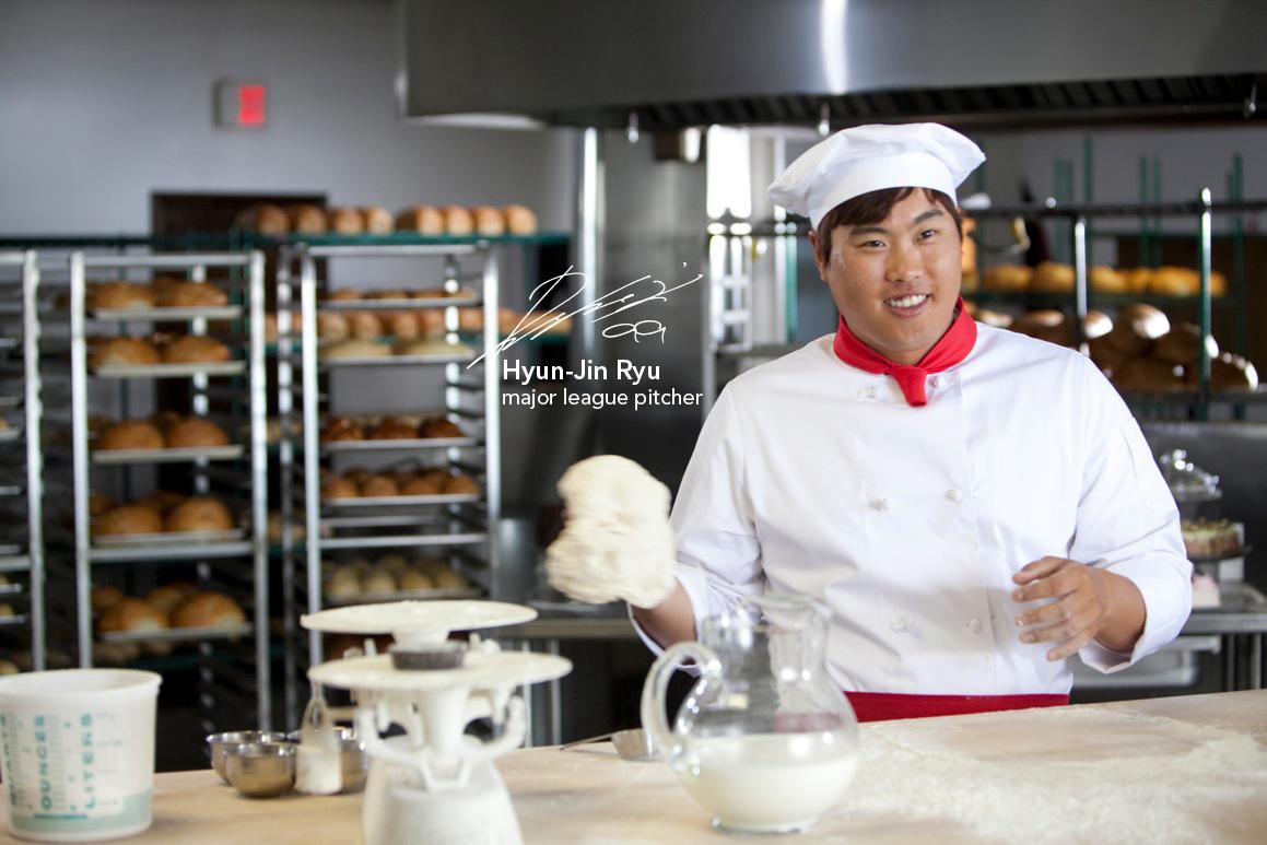 Hyun-Jin Ryu Bakes Bread - VIN SCULLY IS MY HOMEBOY