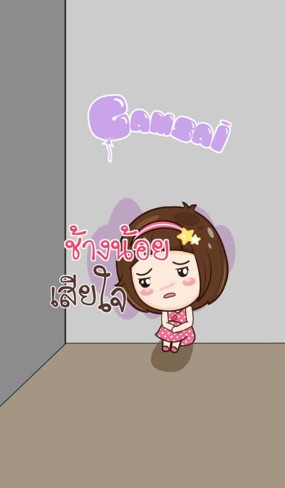 CHNGNOI gamsai little girl V.10