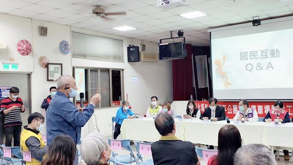 活絡大埔商圈 彰化市延平公園地下停車場興建說明