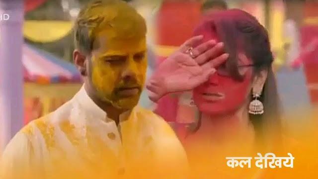 Upcoming Twist : Abhi smears Holi colours on Pragya's face in KumKum Bhagya