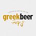 Κάβα GreekBeerShop.gr