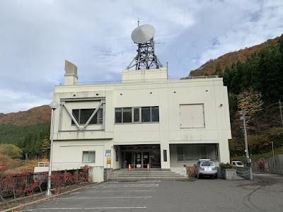 鳴子ダム管理事務所