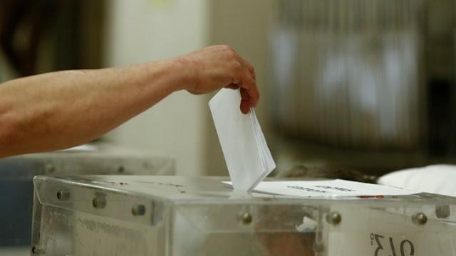 Κοινή ανακοίνωση Περιφερειακών και Δημοτικών κινήσεων για το νομοσχέδιο του νέου εκλογικού συστήματος