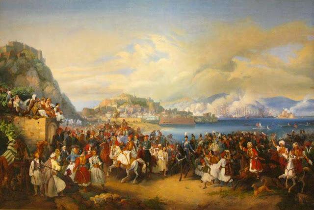 20 Ιανουαρίου 1833: Ο Βασιλιάς Όθων φτάνει στο Ναύπλιο