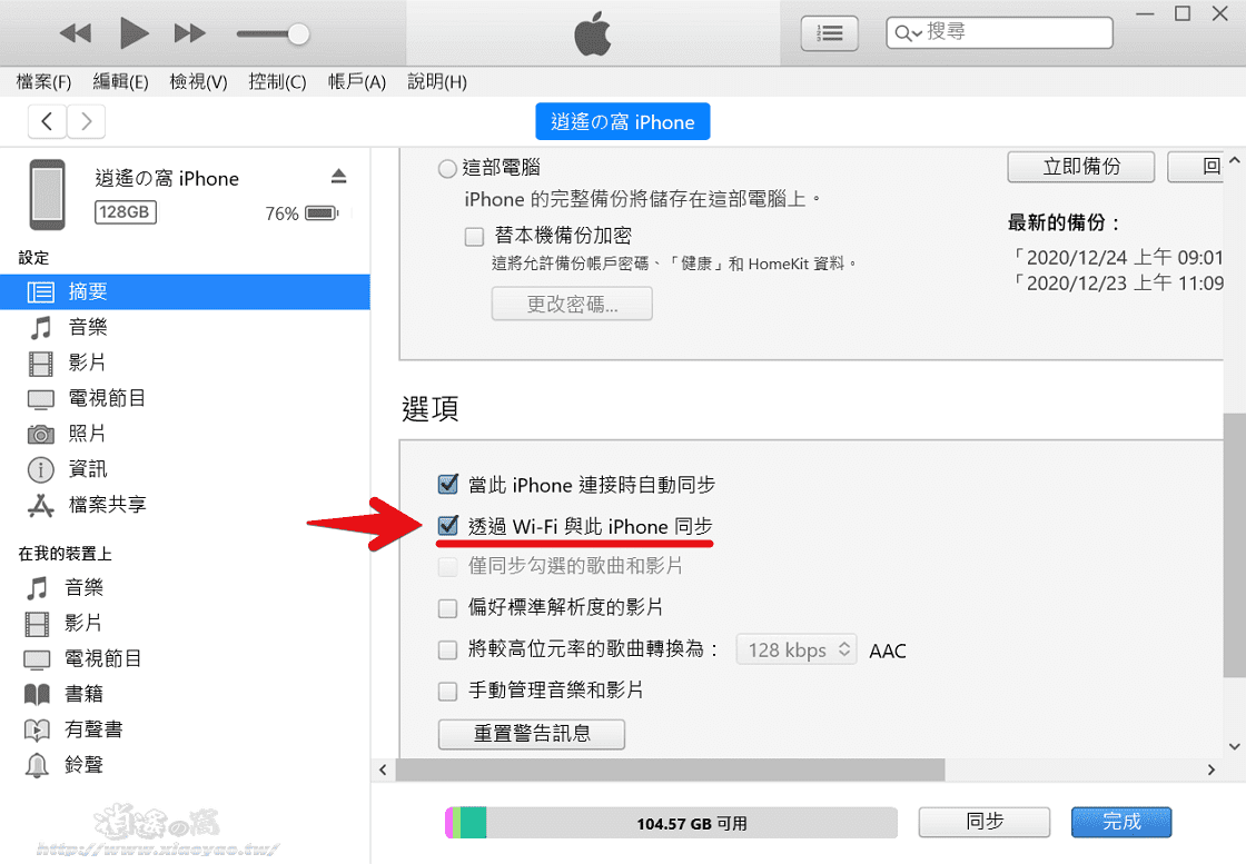 Cercube 5 安裝說明,iPhone 看 YT 影片無廣告可下載儲存