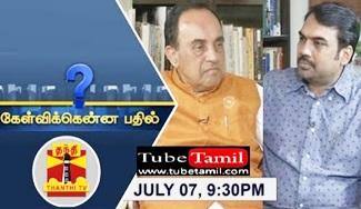 Kelvikkenna Bathil 07-07-2018 Exclusive Interview with Senior BJP Leader Subramanian Swamy