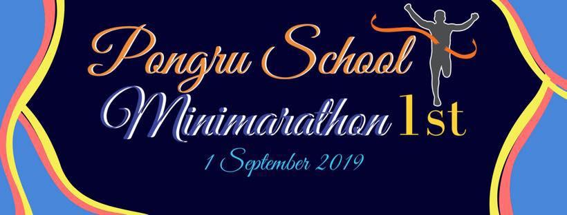 งานวิ่งมินิมาธอน โรงเรียนโป่งรู Pongru School Minimarathon 1st วันอาทิตย์ 1 กันยายน 2562