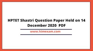 HPTET Shastri Question Paper Held on 14 December 2020