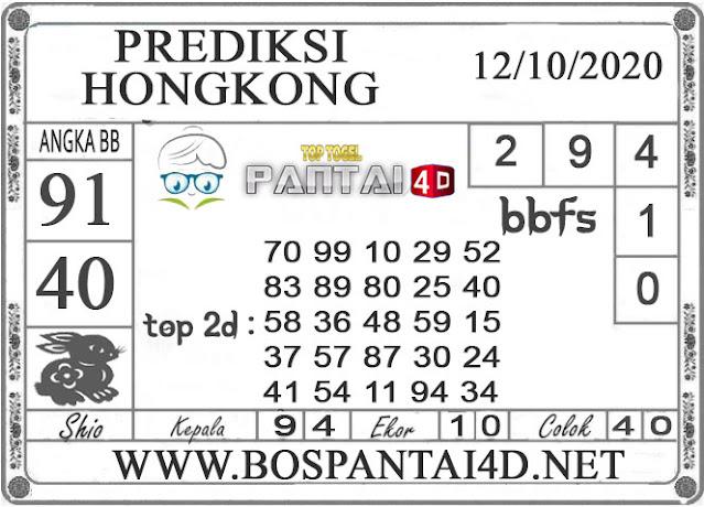 PREDIKSI TOGEL HONGKONG PANTAI4D 12 OKTOBER2020