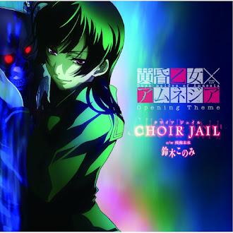 [Lirik+Terjemahan] Konomi Suzuki - Choir Jail (Penjara Choir)